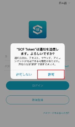 SCF18.png