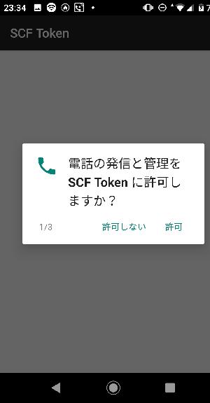 SCF26.png