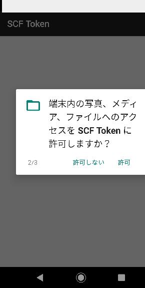 SCF27.png