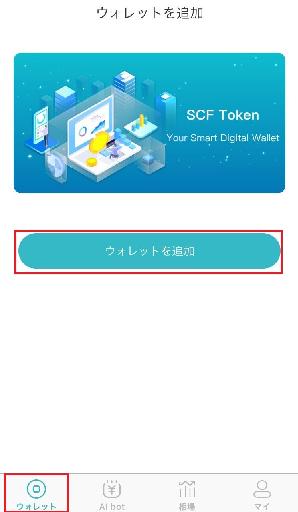 SCF34.png