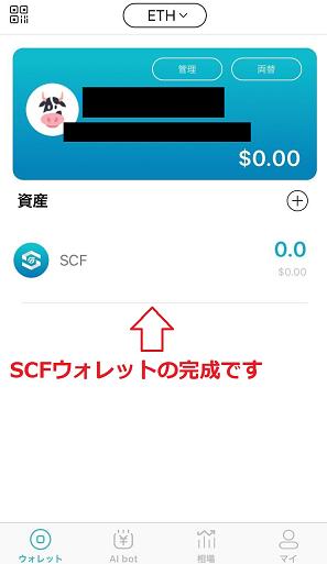 SCF40.png