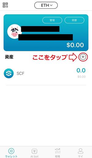 SCF41.png