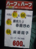 P1190490.jpg