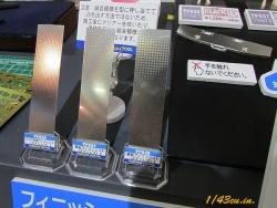 静岡HS_2019_021
