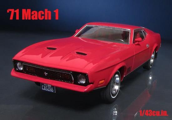 GL_71_Mustang_mach1_01.jpg
