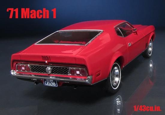 GL_71_Mustang_mach1_02.jpg