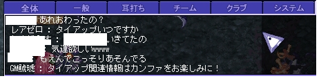 kuukiwoyomanai0516.png