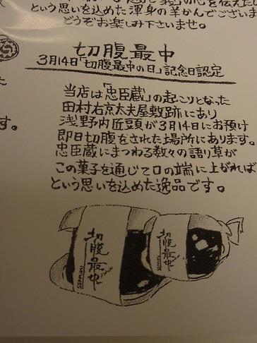 20190420新正堂 (1)