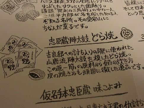 20190420新正堂 (2)