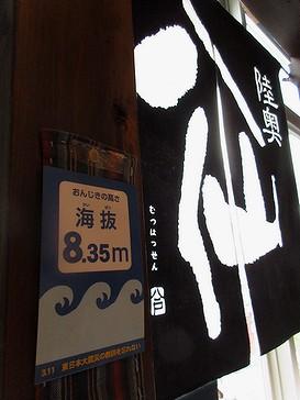 20190420おんじき (2)