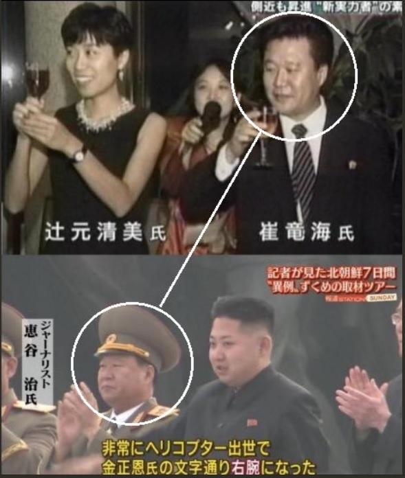 辻元清美関西生コン2
