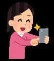smartphone_photo_syame_woman[1]