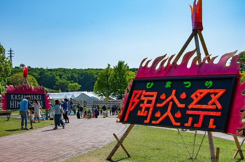 himatsuri_00001.jpg