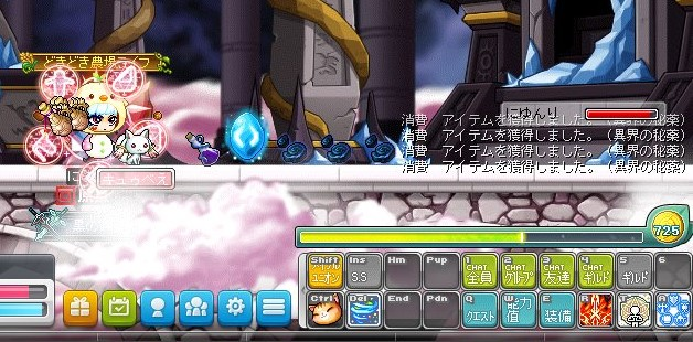 Maple_190414_225647.jpg