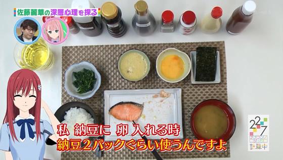 22/7 計算中   第41回放送   心理テスト大作戦(前半戦)