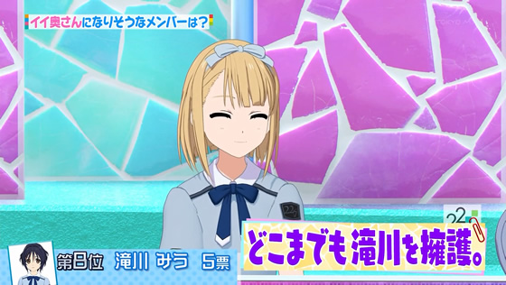 22/7 計算中 第44回放送 | MC相田氏の推しメン