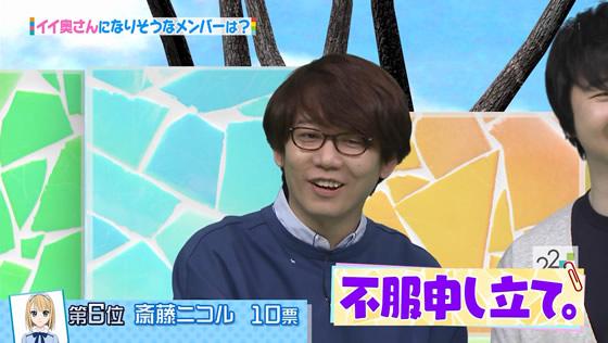 22/7 計算中 第44回放送 | MC小宮氏の推しメン