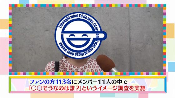 22/7 計算中 第44回放送 | 企画内容