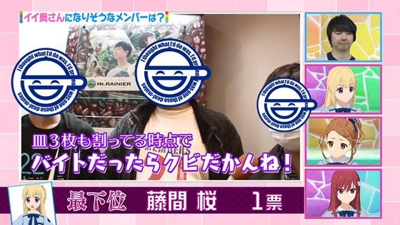 22/7 計算中 第44回放送 | キレキレの屁理屈クイーン藤間桜