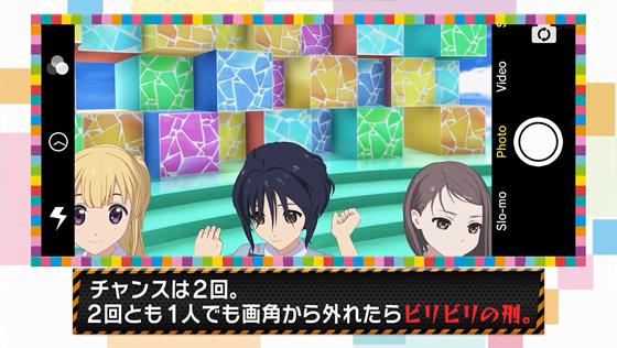 22/7 計算中 第45回放送   FINAL ROUND:プレッシャーセルフタイマー撮