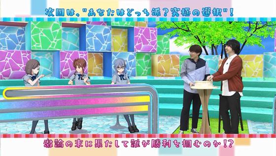 22/7 計算中 第48回放送 | 出席メンバー