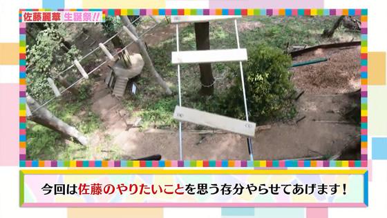 Keisanchu-Ep48-Project-C.jpg