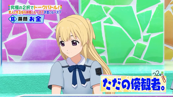『22/7 計算中』第49回 | 「藤間桜は2番手の女!」