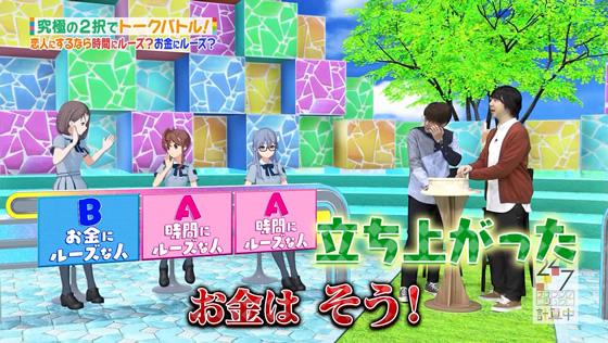 『22/7 計算中』第49回 | 「柊つぼみ無双!」