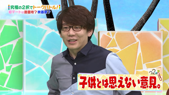 『22/7 計算中』第49回 | 「戸田ジュンは1番大人!?」