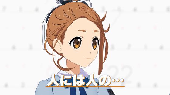 【22/7】都ちゃん・ジュンちゃん・あかねちゃんが意思統一ゲームに挑戦!