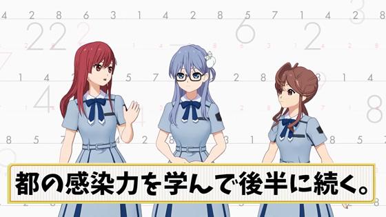 【22/7】ディベート女王は誰だ!? (前半戦)