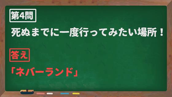 22/7 【エピソード人狼!】誰のエピソードか見極めろ