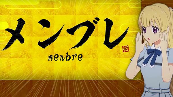 【22/7】藤間桜チャンネル「誰でもツイッターで使えるスクショ素材」のフォント | メンブレ