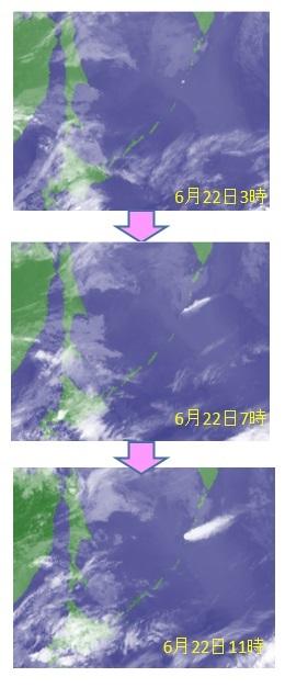 20190622雷公計噴火