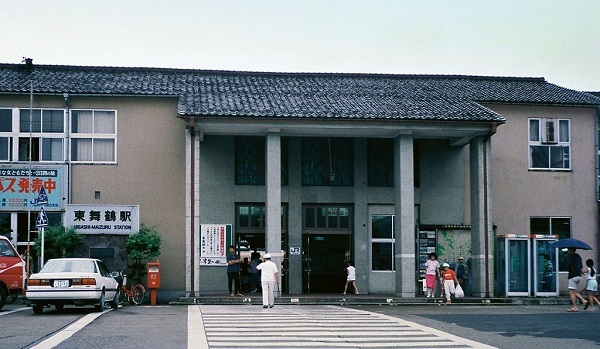 Higashi-Maizuru_Station_19880728_b.jpg