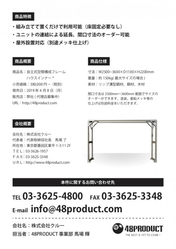 hi_v2_2.jpg