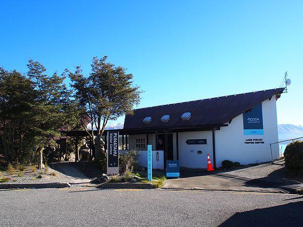 プカキ湖のビジターセンター