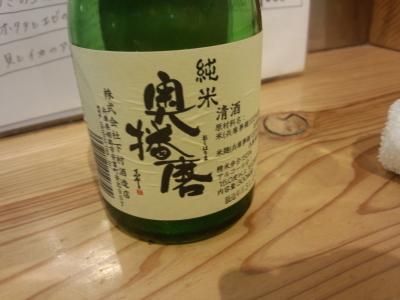 photo_gurume_oosaka_okayama_2019_9_2019_0408.jpg
