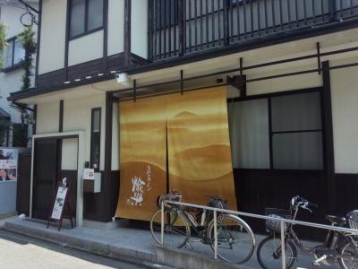 photo_randner_kyouto_sakura_2019_1_28_2019_04031.jpg