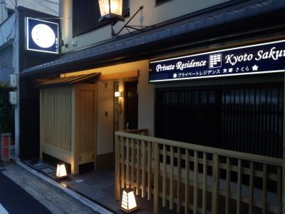 photo_randner_kyouto_sakura_2019_1_36_2019_0403.jpg