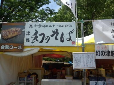 蕎麦と日本酒