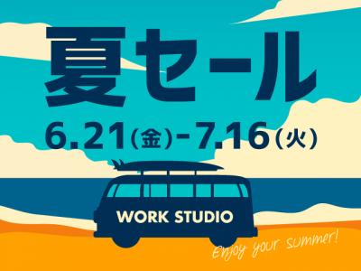 〇*・夏セール・*〇