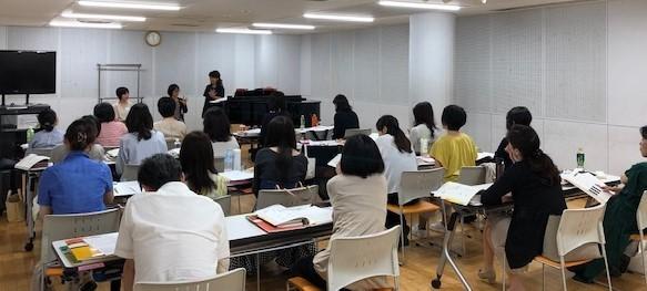 seminar2019.jpg
