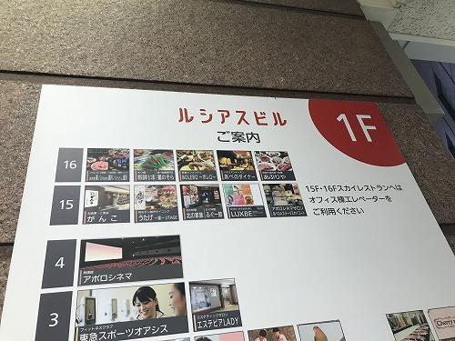 廣川 天王寺店 (30)