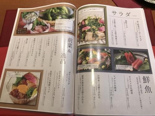 廣川 天王寺店 (32)