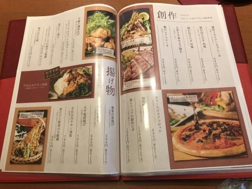 廣川 天王寺店 (33)