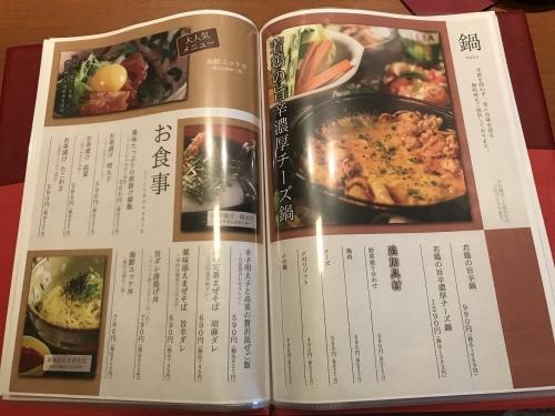 廣川 天王寺店 (34)