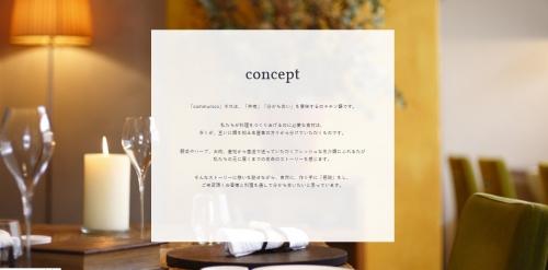 コムニコ COMMUNICO 20190413 (53)