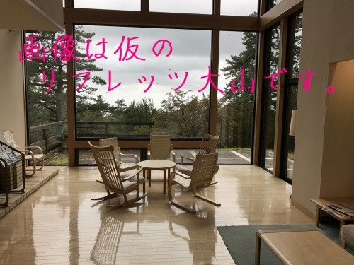 コムニコ COMMUNICO 20190413 (55)-2