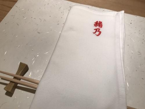 北新地 緒乃 (4)